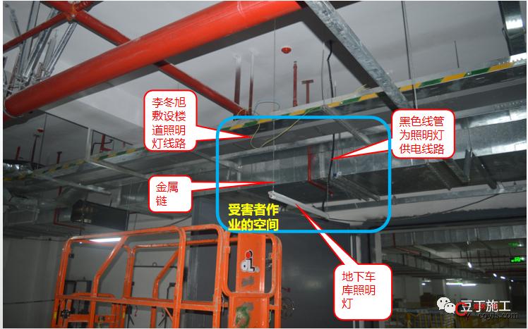 工人触电身亡,项目经理等3人统一口径谎报,被移交司法处理!深圳5·20事故调查报告发布